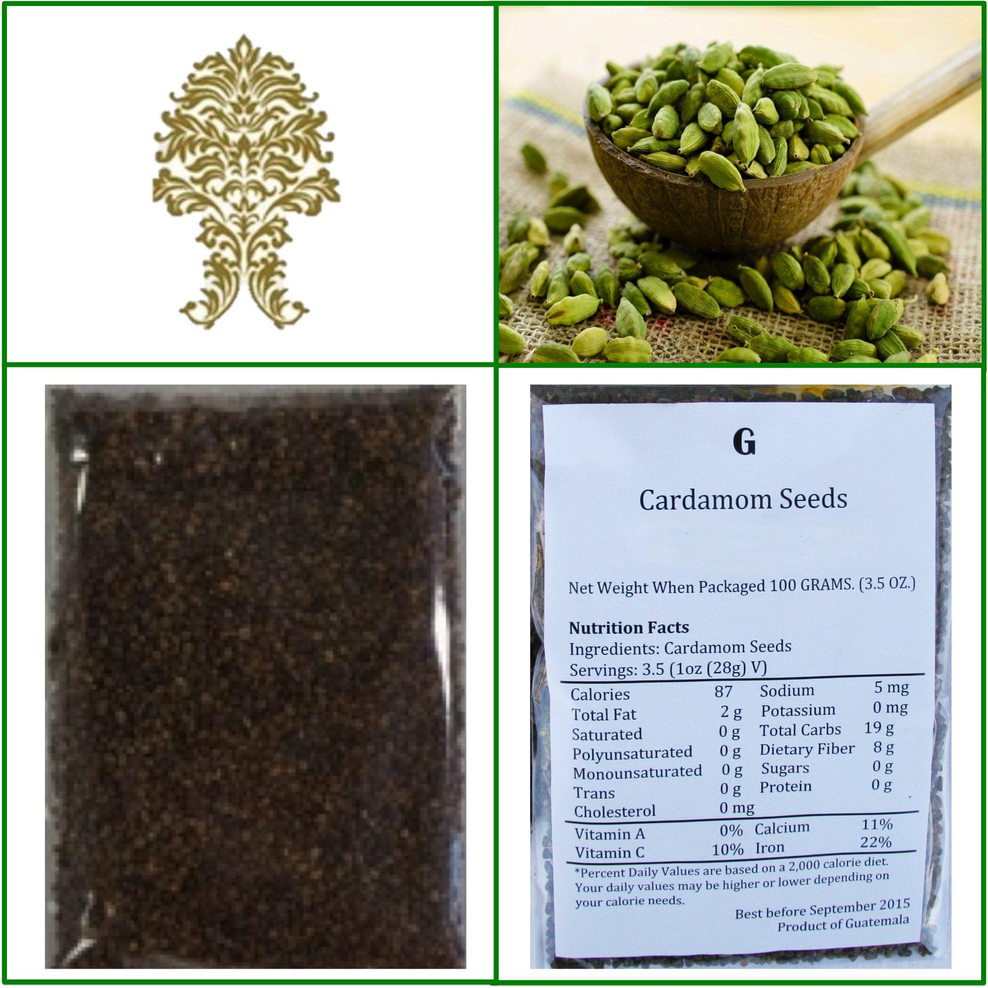 Decorticated Cardamom Seeds (elaichi, elachi, hal) - 7 Oz, 200g.