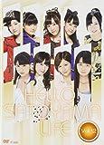 ハロー!SATOYAMAライフ Vol.12 [DVD]