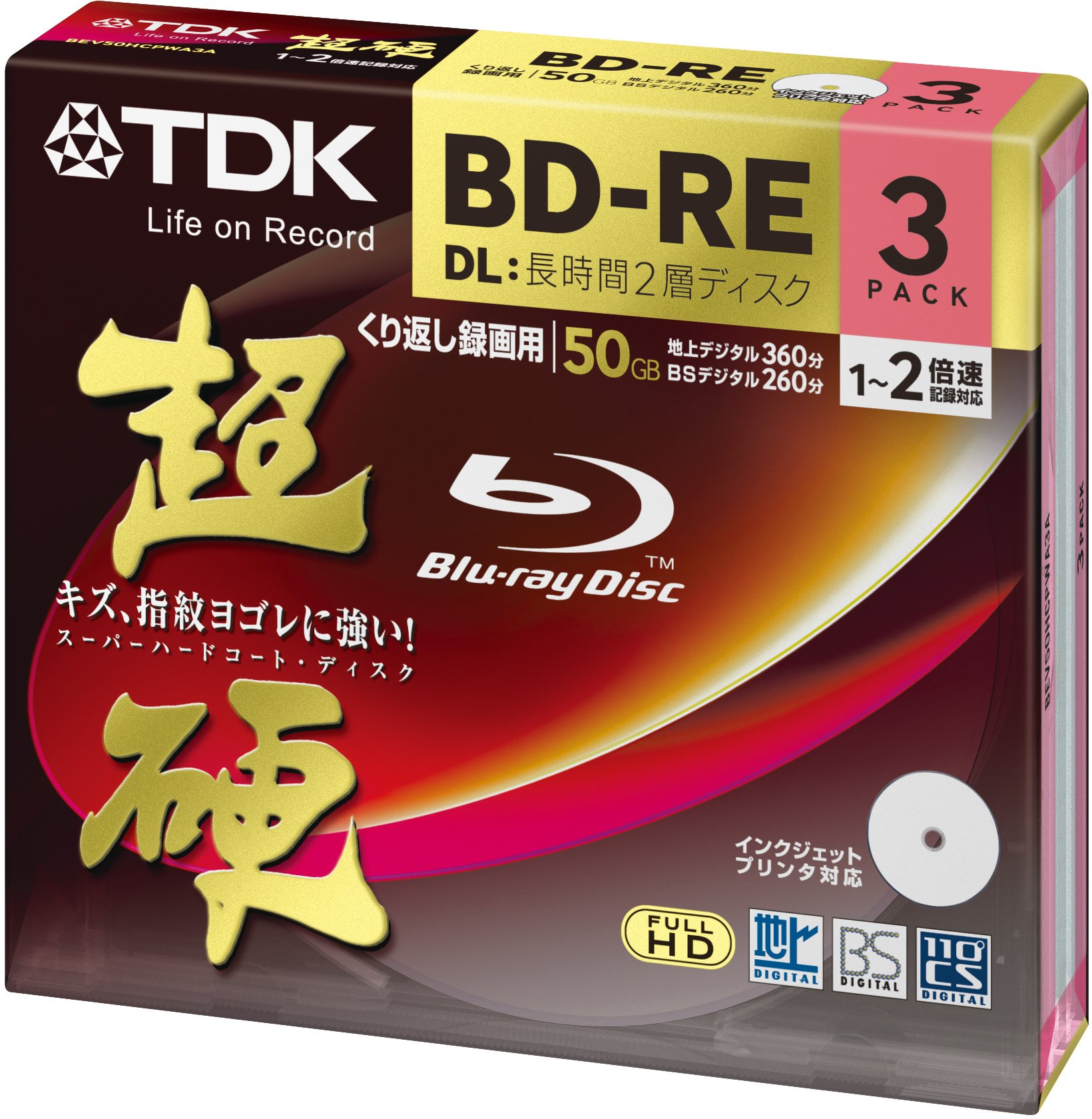 TDK Blu-ray BD-RE DL (Dual Layer) Re-writable Disk 50GB 2x Speed 3 Pack | Blu-ray Disc Rewritable Format Ver. 2.1 (Japan Import)