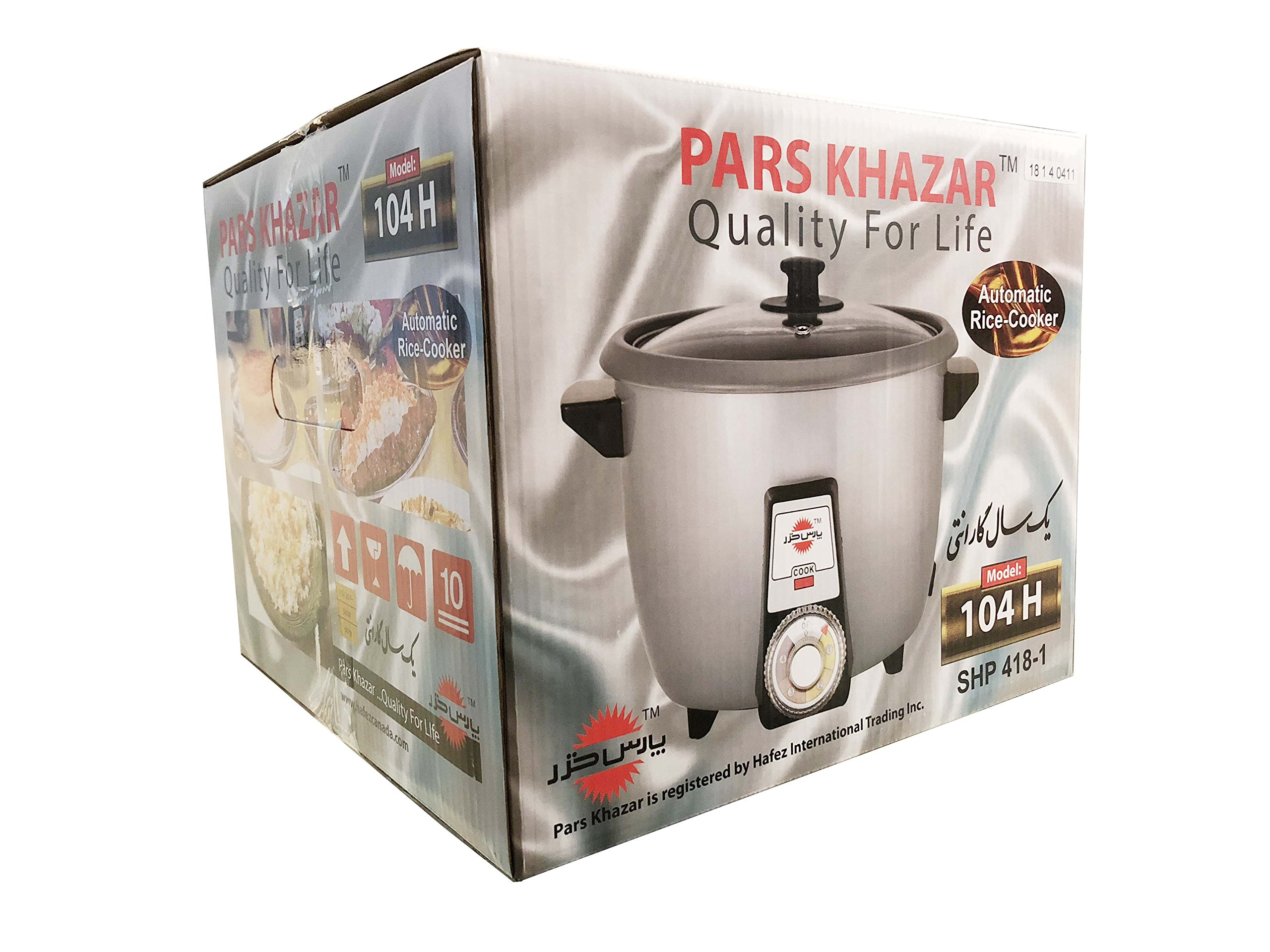 Pars Khazar Full Automatic Rice Cooker, 12 Cups (12 People) by Pars Khazar (Image #4)
