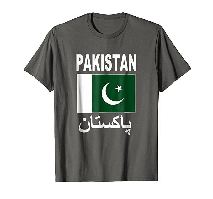 Amazon com: Pakistan Flag T-Shirt Cool Pakistani Flags Gift