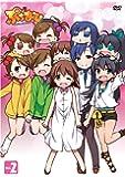ぷちます!  ‐ プチ・アイドルマスター ‐ Vol.2 [DVD]