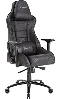 Newskill Kuraokami - Silla Gaming Profesional (Inclinación y Altura Regulable, reposabrazos Ajustable, reclinable