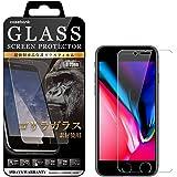 [CASEBANK] iPhone7/iPhone8 ガラスフィルム ゴリラ ガラス ガラス フィルム 3D Touch対応 業界最高硬度9H 高透過率 指紋防止 【 iPhone 7/8 対応】 GORILLA GLAS GG-I82-914