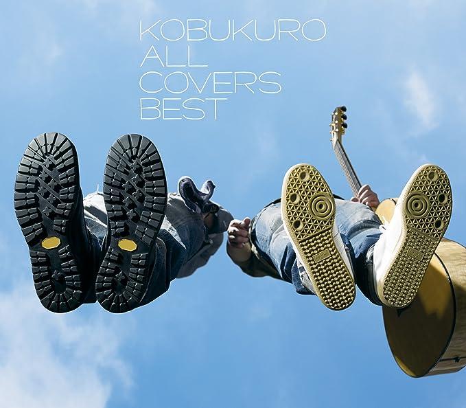 Amazon.co.jp: ALL COVERS BEST(完全生産限定盤A)(オリジナルフィギュア付): 音楽