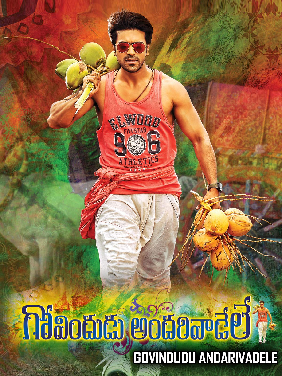 Govindudu Andarivadele on Amazon Prime Video UK