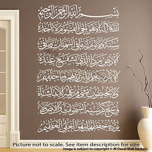 Ayatul Kursi Islamic Wall Art Stickers Quran Ayat Arabic Calligraphy  Removable Vinyl Wall Decal Muslim Home