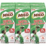 MILO UHT 50% Less Sugar Chocolate Malted Milk, 200ml, Pack of 6