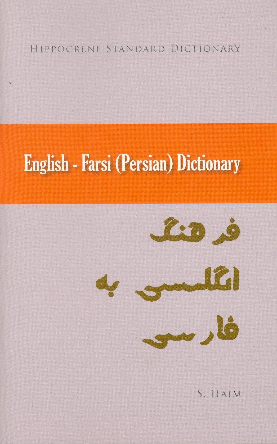 English Persian Dictionary S. Haim 20 Amazon.com Books