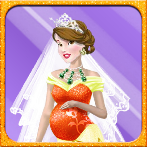 Wedding of Pregnant Princesses