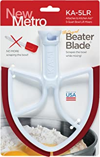 product image for Original Beater Blade for KitchenAid 5-Quart Bowl Lift Mixer, KA-5LR, Red, Made in USA