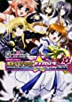 ORIGINAL CHRONICLE 魔法少女リリカルなのはThe 1st (2) (カドカワコミックス・エース)