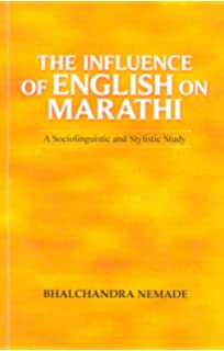 Buy cocoon book online at low prices in india cocoon reviews the influence of english on marathi a sociolinguistic and stylistic study fandeluxe Images