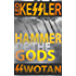 Hammer of the Gods: The Battle of the Bulge (SS Wotan)