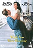 While You Were Sleeping  (DVD)