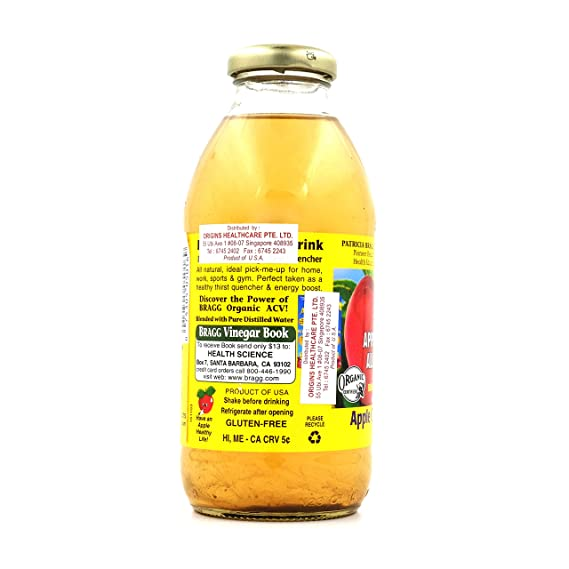 does acv need to be refrigerated