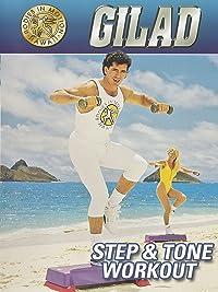 Gilad – Step & Tone Workout