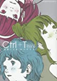 Ctrl+T mini 浅野いにお WORKS (BIG SPIRITS COMICS SPECIAL)