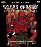 Woman Chasing the Butterfly of Death [Blu-ray]