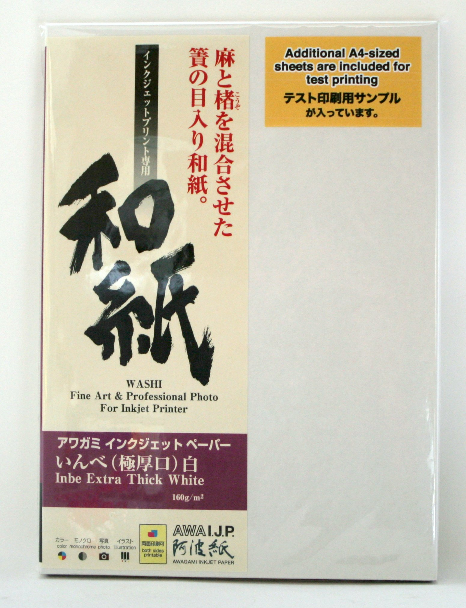 Awagami Inbe Extra Thick White Fine Art Inkjet Paper, 160gsm A3 (11.69'' x 16.54'') 10 Sheets