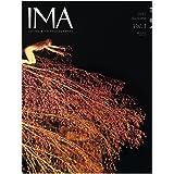 IMA(イマ) Vol.1 2012年8月29日発売創刊号