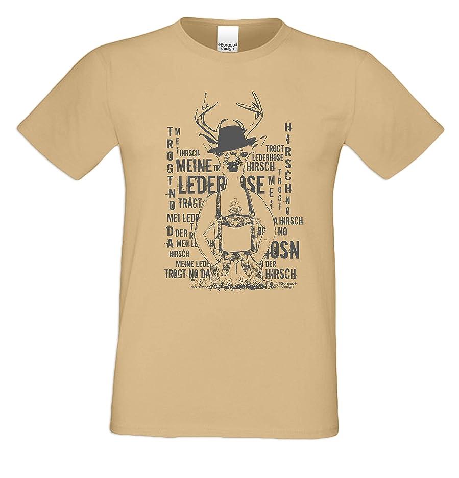 Shoppen Sie Meine Lederhose ... T-Shirt für Herren Freizeit Volksfest  Oktoberfest Tracht Outfit - Geschenk Männer Farbe: sand auf Amazon.de:T- Shirts