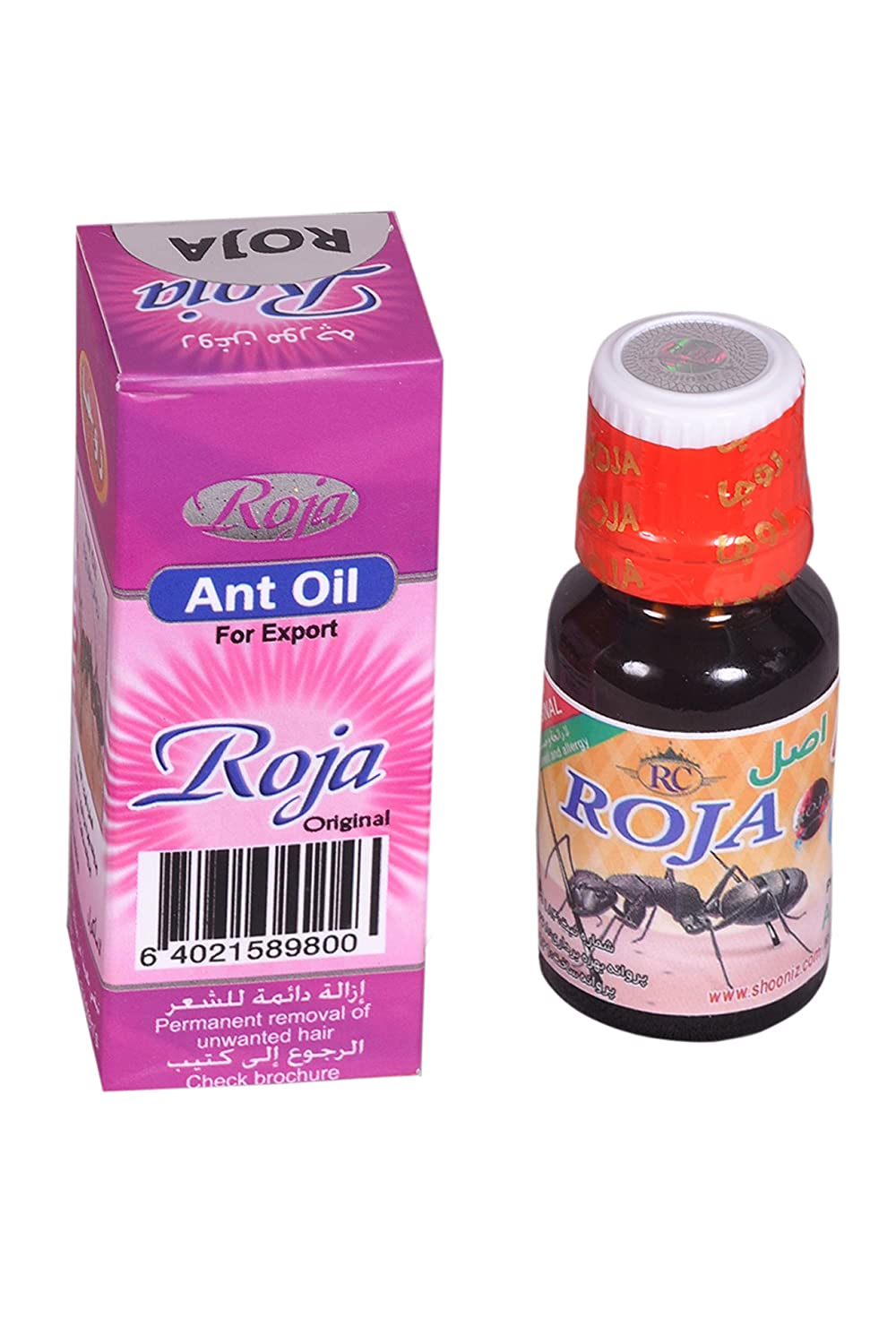 Roja Ant Egg Oil For Permanent Unwanted Hair Removal - 20Ml
