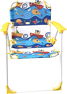 Yummy Cookie Camping, Lawn, Beach Chair For Toddler And Kids, Lightweight  And Foldable