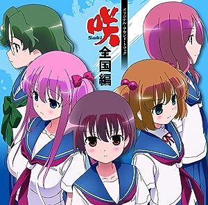 咲-Saki- 全国編CD