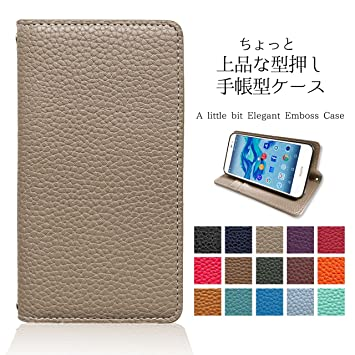 8771ef76ed iPhone6s iPhone6 用 ちょっと上品な 型押し 手帳型 ケース カバー 【グレージュ】 iPhone6