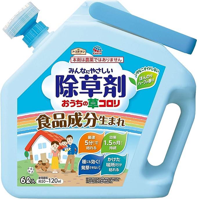 アース製薬 アースガーデン みんなにやさしい除草剤 おうちの草コロリ 6L