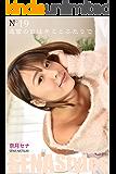 奈月セナ SENA Styles 遠雷の日はキミとふたりで: 280pages or more