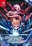 蒼き雷霆 ガンヴォルト ストライカーパック 限定版 (【特典】OVA『蒼き雷霆 ガンヴォルト』(DVD版)・ドラマCD 同梱) - Switch