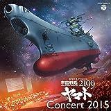 宮川彬良 Presents 宇宙戦艦ヤマト2199 Concert 2015 【CD2枚組】