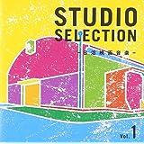 STUDIO SELECTION -日活映画音楽-  Vol.1