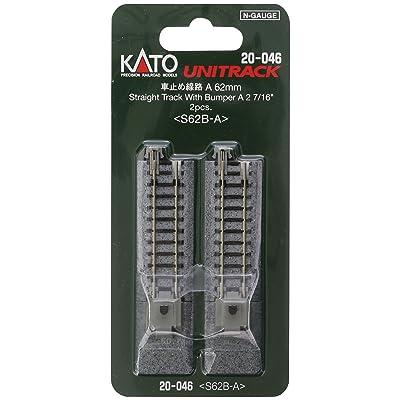 "Kato KAT20046 N 62mm 2-7/16"" Bumper, Type A (2): Toys & Games"