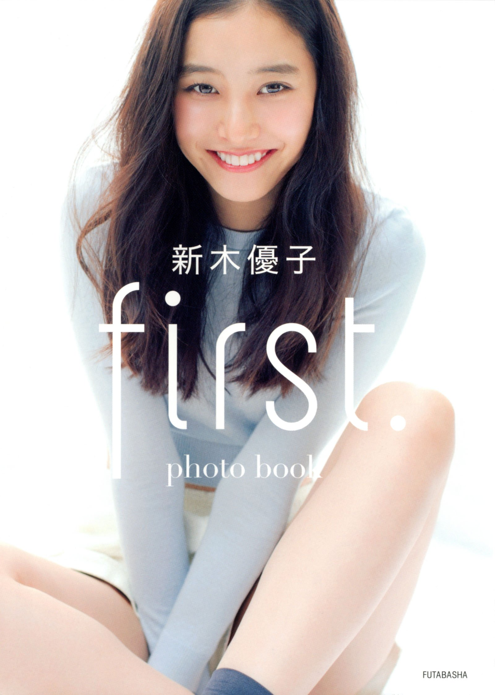 新木優子 photo book first. | ...