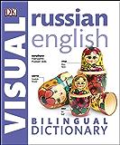 Russian English Bilingual Visual Dictionary (DK Bilingual Dictionaries) (English Edition)