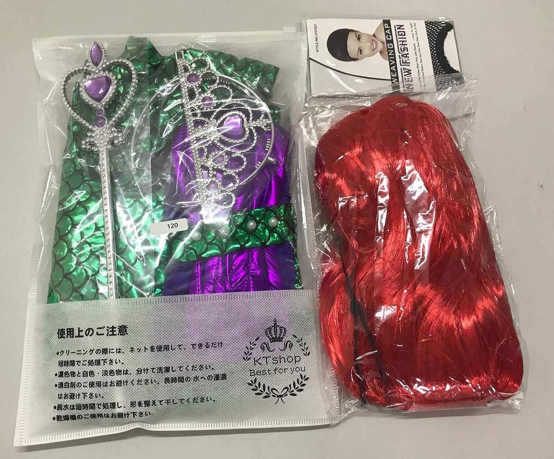 The Little Girls Mermaid Princess Dress Costume Wig Tiara Wand 18M-12T