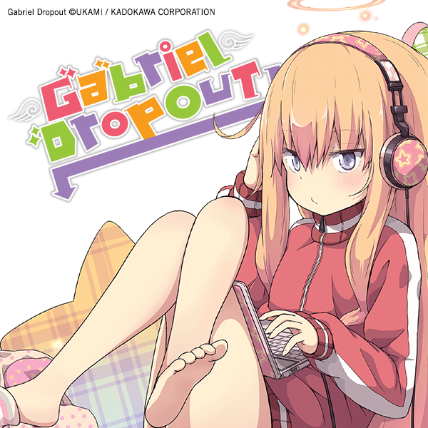 Gabriel Dropout (Issues) (5 Book Series)