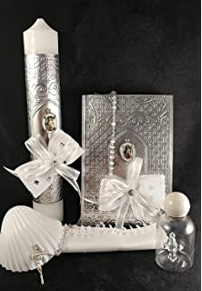 Guardian Angel Silver Baptism Candle Set - Party Pack - Baptism Accessory.