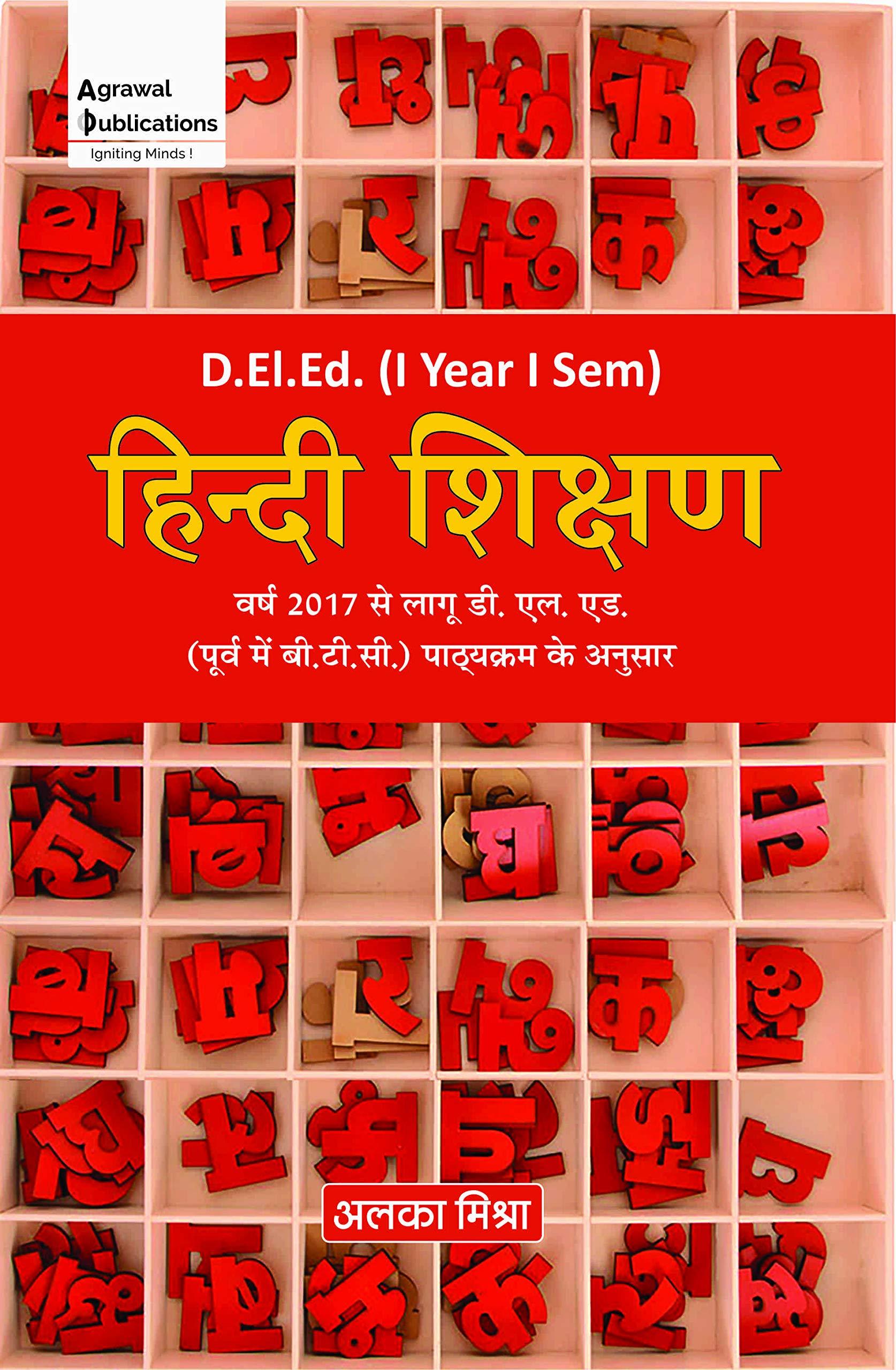 btc hindi