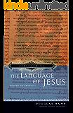 Discovering the Language of Jesus: Hebrew or Aramaic?
