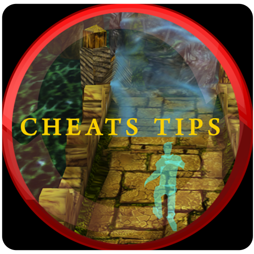 Temple 2 Unlimited Gems Coins Guide (Temple Run 2 Unlimited Coins And Gems)