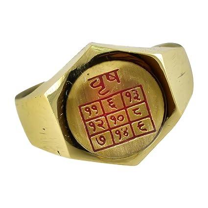 Buy Vrishabha Rashi Ring / Taurus Ashtdhatu Ring Online at Low