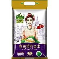 泰珺妃 泰国茉莉香米5kg(泰国进口)