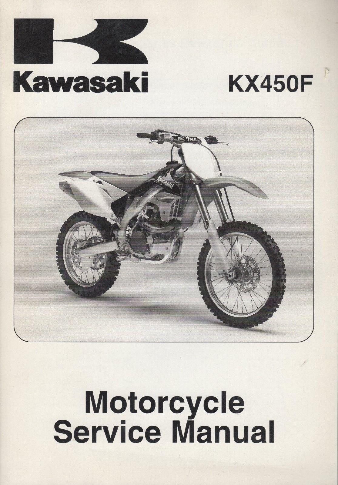 2006 2007 kawasaki motorcycle kx450f service manual 99924 1355 02 rh amazon  com 2007 kx450f repair manual 2007 kx450f manual pdf