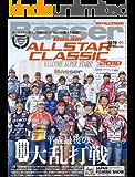 Basser(バサー) 2019年1月号 (2018-11-26) [雑誌]