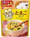 アマノフーズ きょうのスープ たまごスープ 5食入