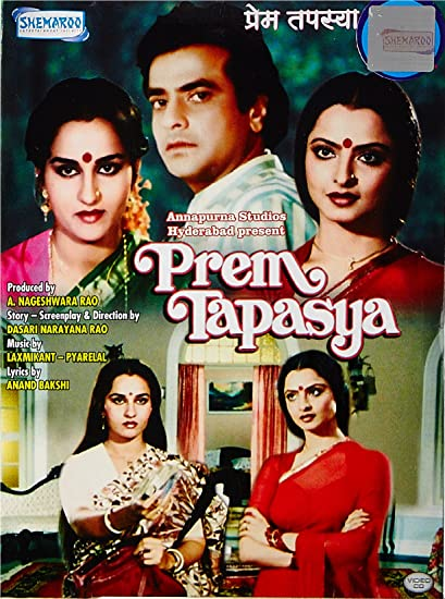 Hindi Movie Prem Tapasya Free Download